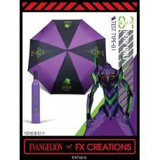 新世紀福音戰士 初號機8骨摺疊傘