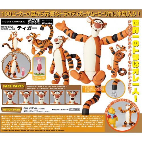 (預訂商品: 4月3日截訂, 訂金:170) Kaiyodo  小熊維尼 跳跳虎 可動人偶