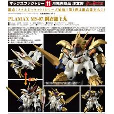 (預訂商品: 7月19日截訂, 訂價: 299, 訂金:100) Max Factory Plamax MS-07 鋼衣龍王丸 組裝式模型