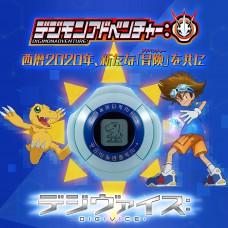 (預訂商品: 7月1日截訂, 訂價: 800, 訂金:240) Bandai 數碼暴龍機DIGIVICE