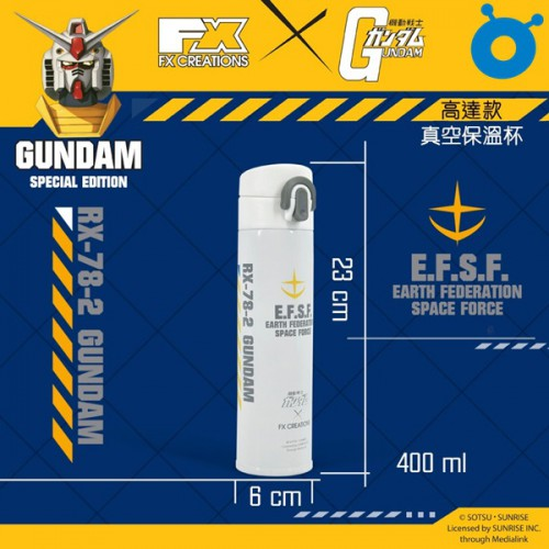 (Pre-order)   GUNDAM RX-78-2 LIMITED EDITION VACUUM BOTTLE