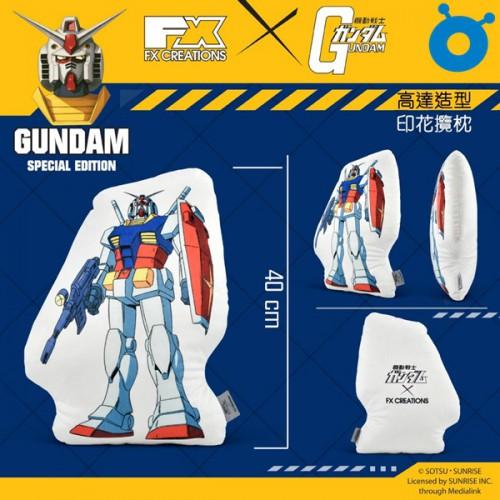 (Pre-order)  40cm GUNDAM LIMITED EDITION CUSHION