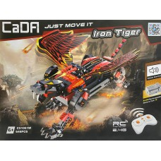 (現貨) Toyslido 遙控積木鋼翼劍齒虎 配智能聲光感應電機 模型 益智兒童玩具 - 646塊 (6歲以上適用)