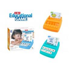 英文及數學 二合一學習 拼字 遊戲 (橙色) 兒童玩具 (3歲以上適用)