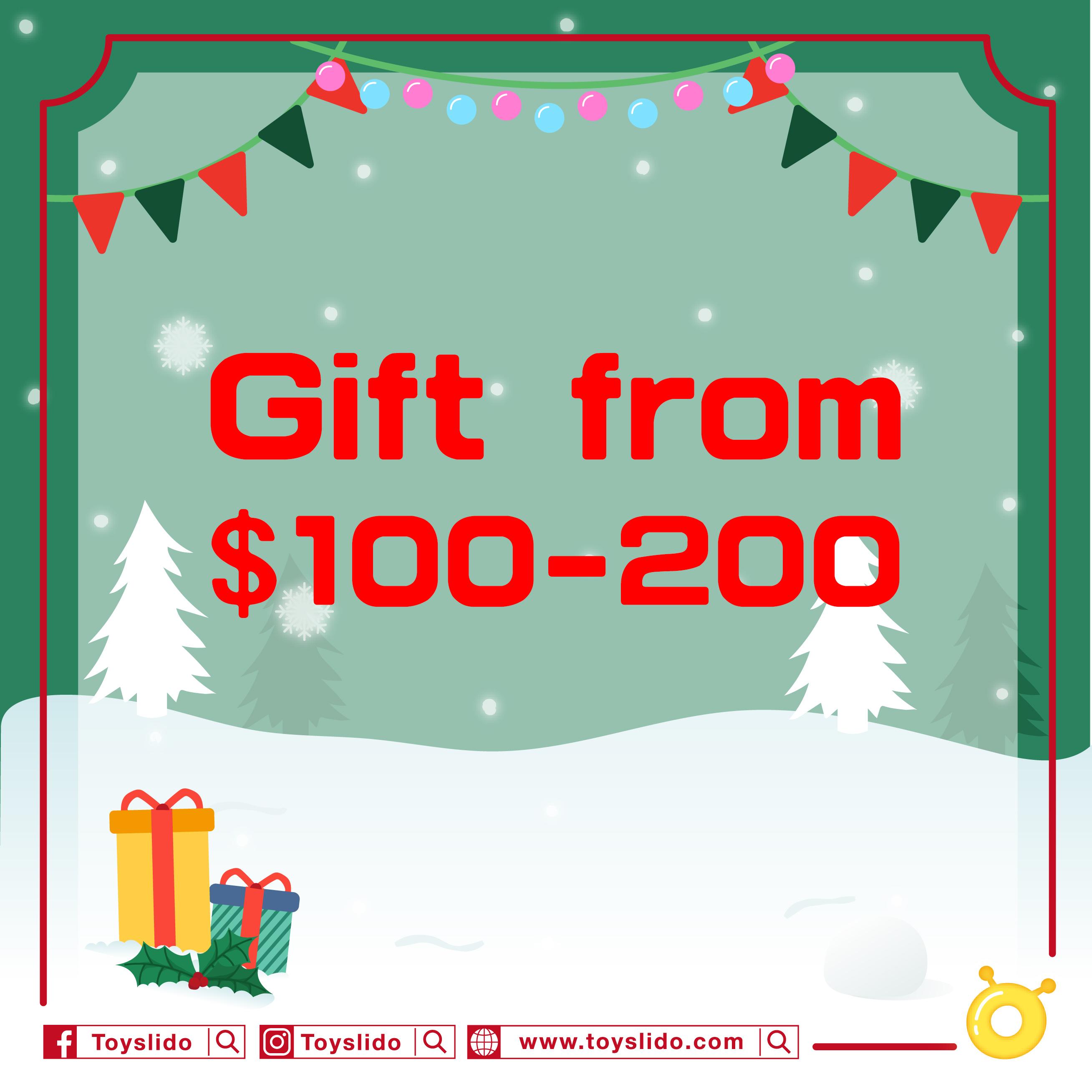 $100 - $200 禮物