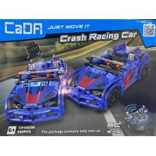 (現貨) Toyslido 積木跑車 爆裂碰撞 遙控車 益智兒童玩具 - 585塊 (6歲以上適用)
