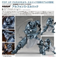 (預訂商品: 10月04日截訂, 訂金:100, 訂價: 289) Pop Up Parade 鋼之鍊金術師 阿爾馮斯·艾力克