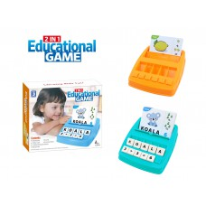 英文及數學 二合一學習 拼字 遊戲 (藍色) 兒童玩具 (3歲以上適用)