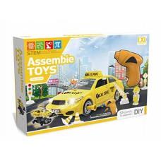 組裝 的士模型 兒童玩具套裝 - 52件 (3歲以上適用)