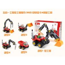 五合一工程挖土機積木(38件)及學習卡&裝配工具