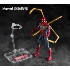 (現貨) 中動玩具 Marvel 漫威正版授權鋼鐵蜘蛛俠 可動人偶玩具 (連基本支架)